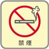 肺と煙草とインフォスーティカルの画像