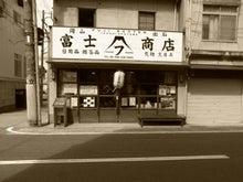 $文房具女子の彩り日和-101011_fuji10