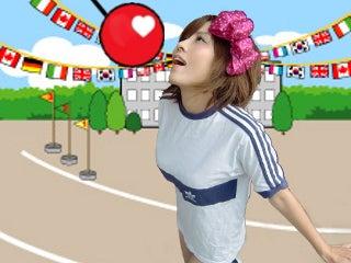 ☆わくわくピグミャンランド☆-6