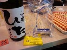 鷹とお酒とパチスロと-CA3H0010.jpg
