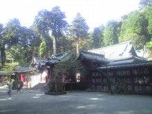 ダダブログ-箱根神社