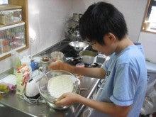 ふくたのログブー-ケーキ作り②
