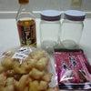 新しょうがの梅酢漬けの画像