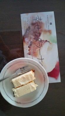 BUONA FORTUNA-sweets