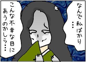 帚木9-③】古典常識「物忌み」と...