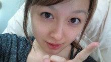 久住小春オフィシャルブログ「こはるんランド~入場料無料~」Powered by Ameba-20101012085111.jpg