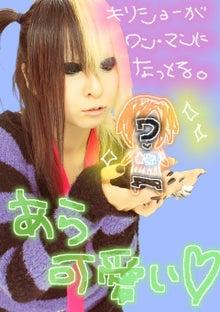 $セクシーボーイ ミ○シーガール-clubImage~36.jpg