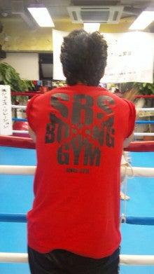 SRSボクシングジム STAFF BLOG-101013_155553.jpg