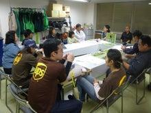 緑化推進事業の活動報告-どんぐりクイズで復習
