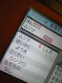 中川翔子 オフィシャルブログ Powered by Ameba-2010101501440000.jpg