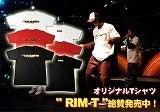 オリジナルTシャツ「RIM-T」絶賛発売中!
