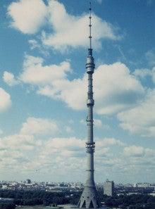 きんぽうげ-オスタンキノタワー