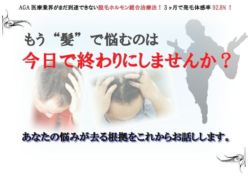 taiyoのブログ