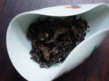 Cafe彦 日記 -茶