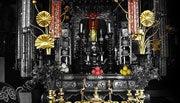 顕密寺のブログ-顕密寺