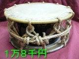 和楽器専門店 明鏡楽器のブログ-10/15side