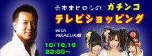 MIKAZU姫オフィシャルブログ Powered by Ameba