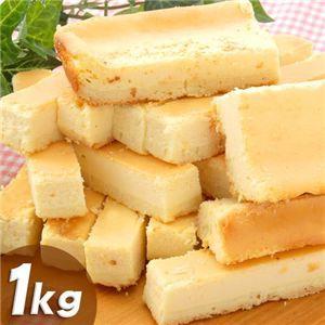 気になる!?話題の商品 通販情報 ショップ4970-ボリュームたっぷりスティックチーズケーキ 1kg 1
