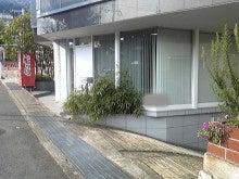 【学童保育+学習指導】Dreamin(ドリーミン)のブログ-岡本教室_201010_01
