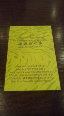 店長キヌヨのやさしいブログ-20101015150343.jpg