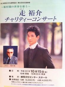 和田奈美佳 オフィシャルブログ 「なみかのメロディ」 Powered by Ameba-IMG_9163.jpg