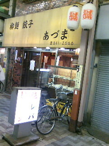 公式:黒澤ひかりのキラキラ日記~Magic kiss Lovers only~-TS394017029.JPG