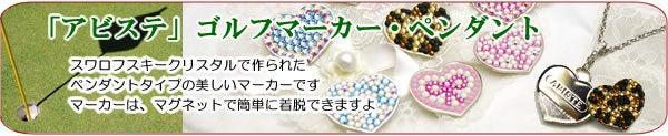 $マザーコレクション ※東京・青山ABISTE「アビステ」取扱始めました!!-abiste20101016-4