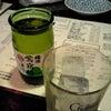 ワンカップ!?の画像