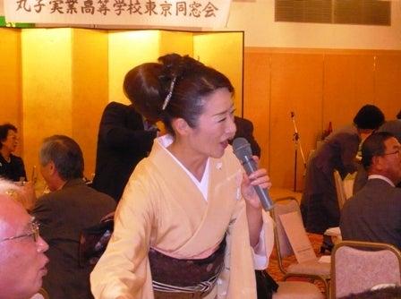 入山アキ子・白革の手帖♪