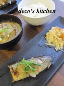 decoの小さな台所。-干し野菜のお味噌汁1