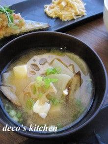 decoの小さな台所。-干し野菜のお味噌汁2