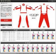 ORG JAPAN オフィシャルブログ-20101017_3
