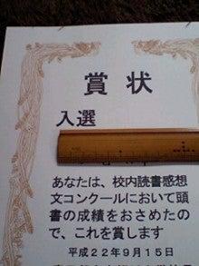 ぷなぷな日記