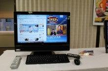 NEC特選街情報 NX-Station Blog-NEC VALUESTAR W VW970/C