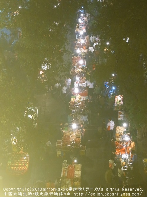 中国大連生活・観光旅行通信**-西安 回民街