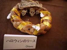 AKIの思いつき・気まぐれDIARY-chiemi