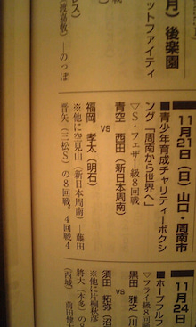 ボクシング&ロック野郎    higege91の夜明けはまだか?-Image117.jpg