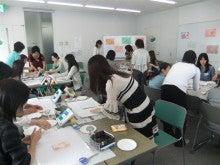 NPO法人 COCONET / 東京