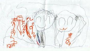 子供の絵を永遠の想い出として残しませんか?イラストレーターのりゃん(良)的日々-大阪府T.Mさま原本3-1