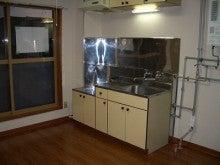 旭川市を中心とした不動産賃貸の掘り出し物件-東光東急201台所