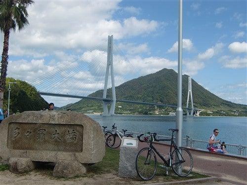 ウエツキチエコ オフィシャルブログ