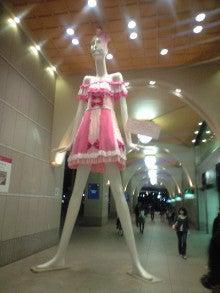 ◇安東ダンススクールのBLOG◇-10.18 1