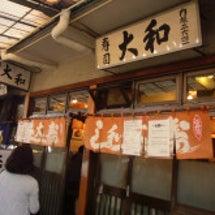 「 大和寿司 」 築…
