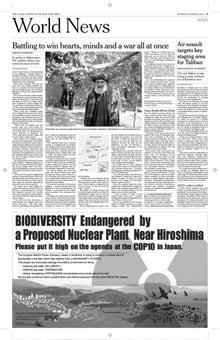 $広島・上関 リンク  公式ブログ Hiroshima-Kaminoseki Link-268