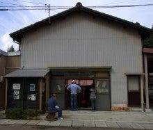 チームリアルこまつオフィシャルブログ-koubou