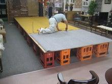 内山家具 スタッフブログ-2010101902