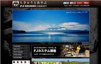IKURA オフィシャルブログ 「IKURAのSOUL漬け」 Powered by Ameba