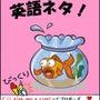 e-book 電子書…