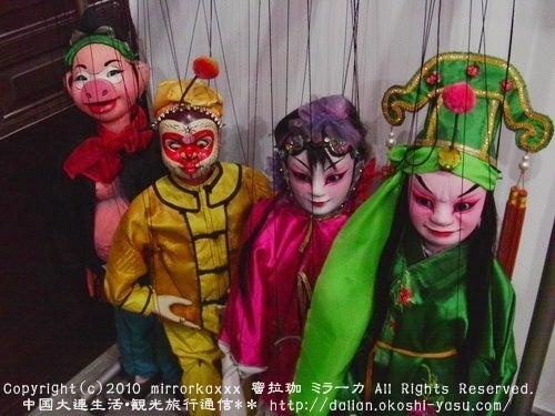 中国大連生活・観光旅行通信**-西安北院門144号民居 線偶戯