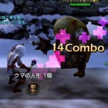 【ドラゴンネスト】ノ…